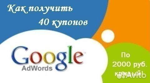 настройка рекламных кампаний в google adwords