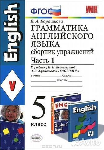 голицынский книга: