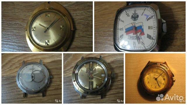 Наручные часы в Волгограде Сравнить цены, купить