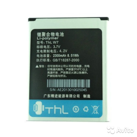 Аккумулятор для THL W100S  gigapowerru