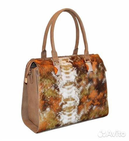 Купить сумку в интернете екатеринбург