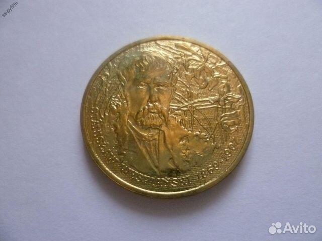 Монеты европейских стран монеты 1 век нашей эры