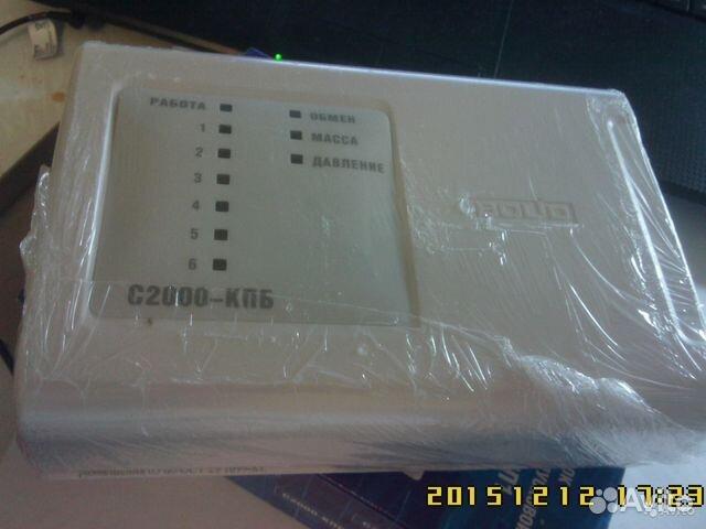 Контрольно пусковой блок С кпб купить в Омской области на  Контрольно пусковой блок С2000 кпб фотография №2