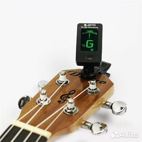 все для гитары купить