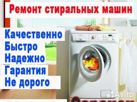 Сервисный центр стиральных машин bosch Саранская улица сервисный центр стиральных машин АЕГ Черниговский переулок