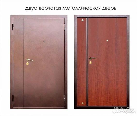 купить двустворчатую металлическую дверь дешево