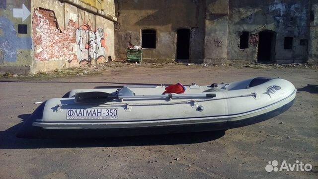 куплю лодку пвх в москве на авито