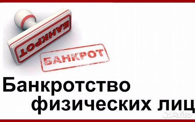 банкротство штрафы пени