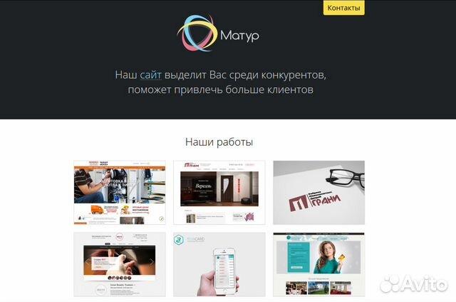 39b2d287bf4 Услуги - Создание и продвижение Веб сайтов Волжск в Республике Марий ...