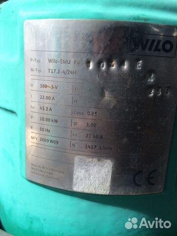 Погружные насосы wilo-EMU FA 10.94E и 10.34E