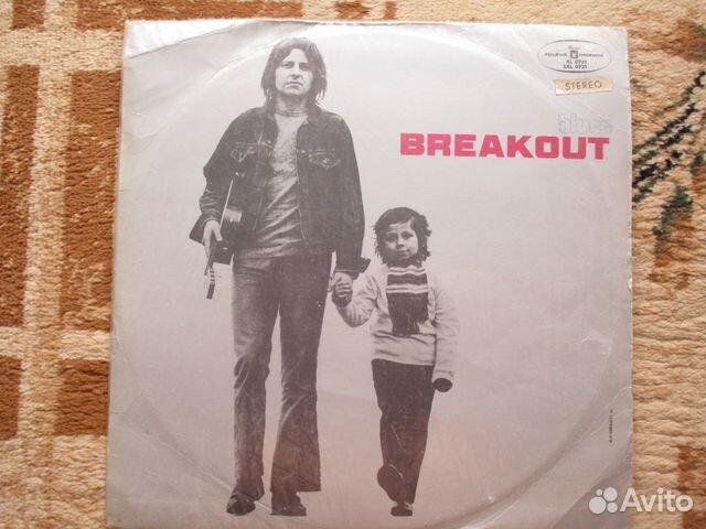 BreakoutBlues