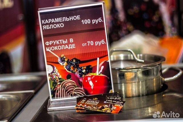 Комплект Карамельные яблочки и фрукты в шоколаде— фотография №2