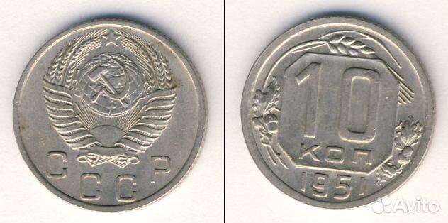Советская погодовка 1921 - 57 годов купить 7