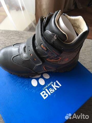 84a255570 Обувь для мальчика(весна-осень) р-р30 купить в Кемеровской области ...