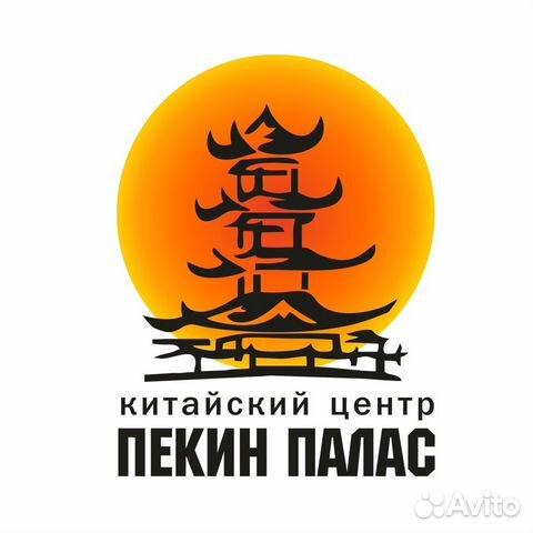 Дать объявление в ноябрьске подать объявление о продаже недвижимости в городе подольск