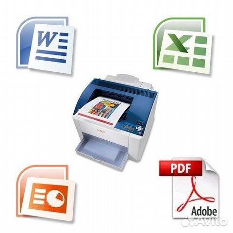 Листовки А6, А5, А4, А3, А2, Евро 1/3 А4 | Печать