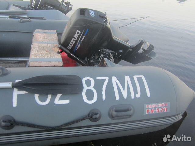 мурманск объявления лодочные моторы