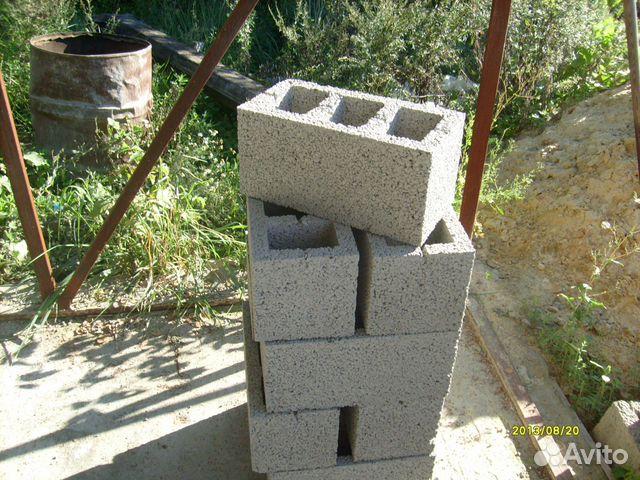 Саранск керамзитобетон завод бетона в солнечногорске