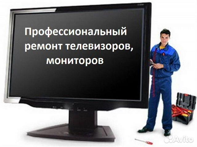 Работа для моделей в кирове работа моделью для интернет магазинов одежды москва
