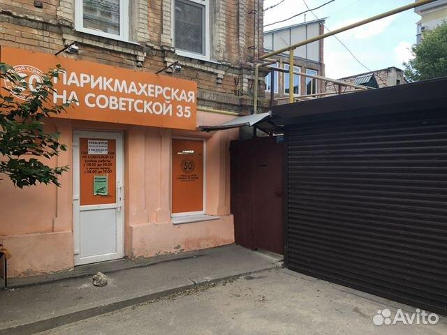 Коммерческая недвижимость в саратове на авито аренда офиса от собственника в солнцево