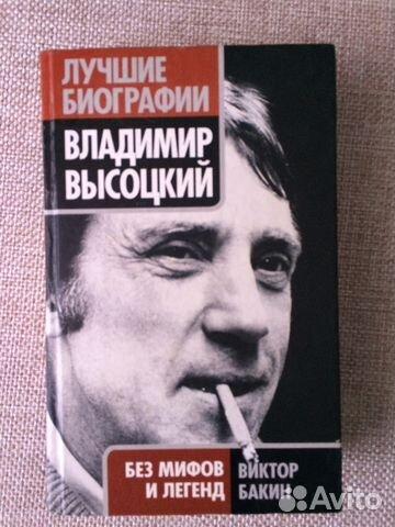 авито владимир куплю сигареты