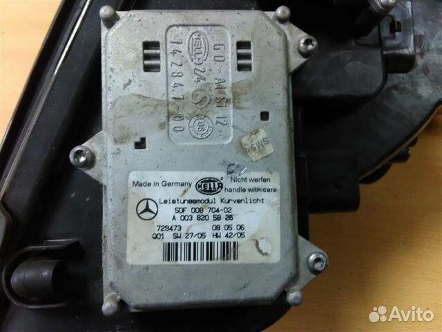 89026196331 Блок управления фарой Mercedes-Benz Gl-Class X164