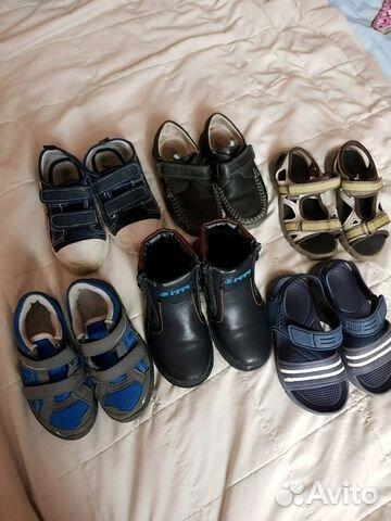 5d87df53 Пакет обуви: ботинки, кроссовки и кеды купить в Московской области ...