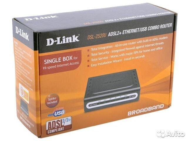 D-LINK DSL-2520UBRUD DRIVER