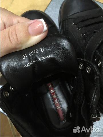 Ботинки Praba 89514045826 купить 4