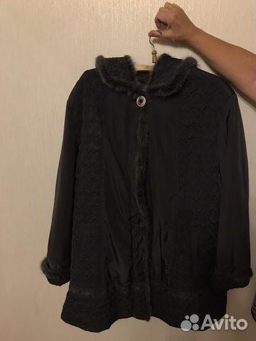 b36468951f7 Зимняя куртка женская размер 56