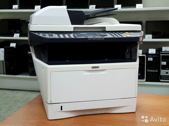 Kyocera ECOSYS FS-1035MFP/DP Network Printer Driver Download (2019)