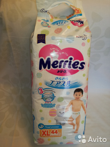 Подгузники Merries XL 12-20 кг 44 шт. Новая пачка— фотография №1 92315966773