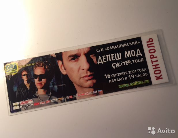 концерт depeche mode москве билеты