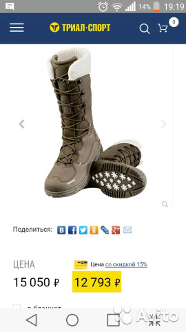 c58b6b213 Ботинки зимние Mammut. Silverheel high wp women | Festima.Ru ...