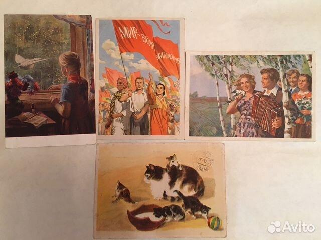 Редкие открытки ссср цена фото, картинки девушки