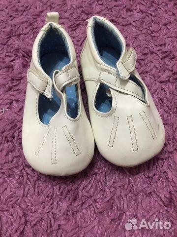 9db12e8f7ace Туфли купить в Курганской области на Avito — Объявления на сайте Авито