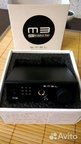 Цап smsl SD-192 Pro   Festima Ru - Мониторинг объявлений