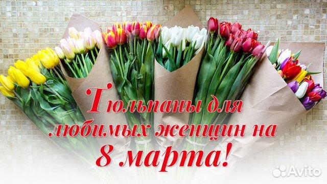 buket-na-8-marta-iz-tyulpanov-30-shtuk-kak-oformlyat-tsvetov