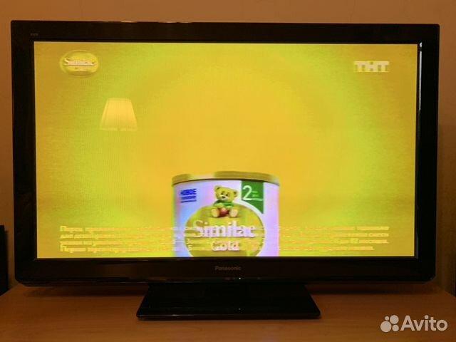 New Driver: Panasonic Viera TX-L42ETS51 TV