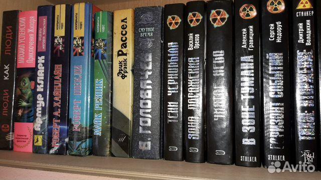 Книги 89807043910 купить 4