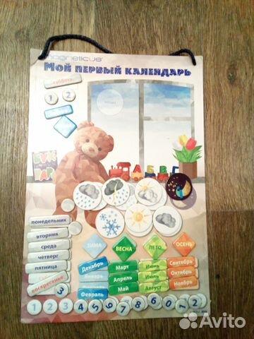 Книги детские— фотография №6