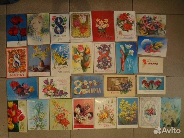 Новый год, скупка советских открыток петербург