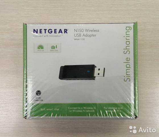 NETGEAR WNA1100 USB 64BIT DRIVER DOWNLOAD