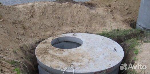 Бетон сокольское бетон заводы липецка