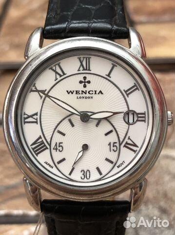 Электросталь скупка часов часы продам украина наручные