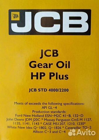 Масло трансмиссионное JCB gear OIL 4000/2200