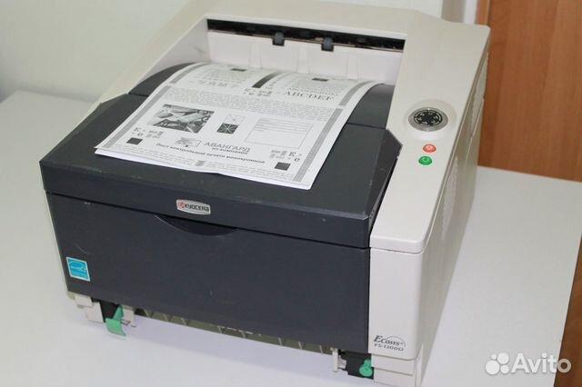 KYOCERA MITA FS-1300D WINDOWS 7 X64 DRIVER