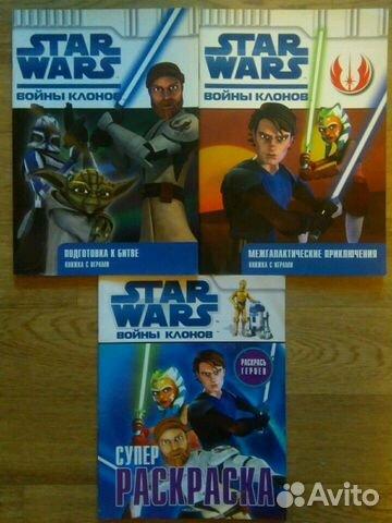 Star Wars войны клонов раскраски игры