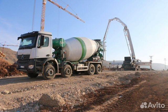 бетон купить в волгоградской области