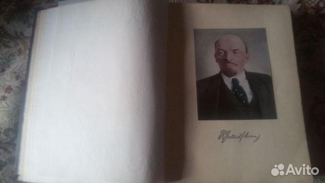 Воспоминание о Ленине  купить 3